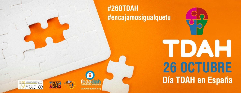 26-O Día del TDAH en España
